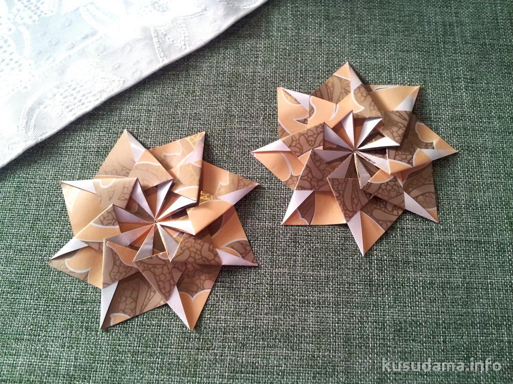 Canopus Star