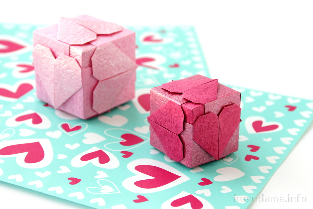 Hearty Cubes
