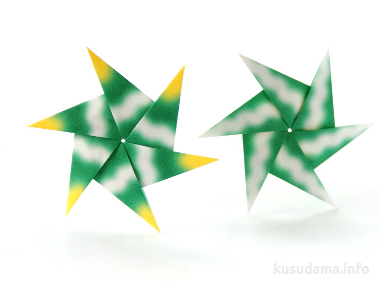 HPBD Origami Star (reverse side)