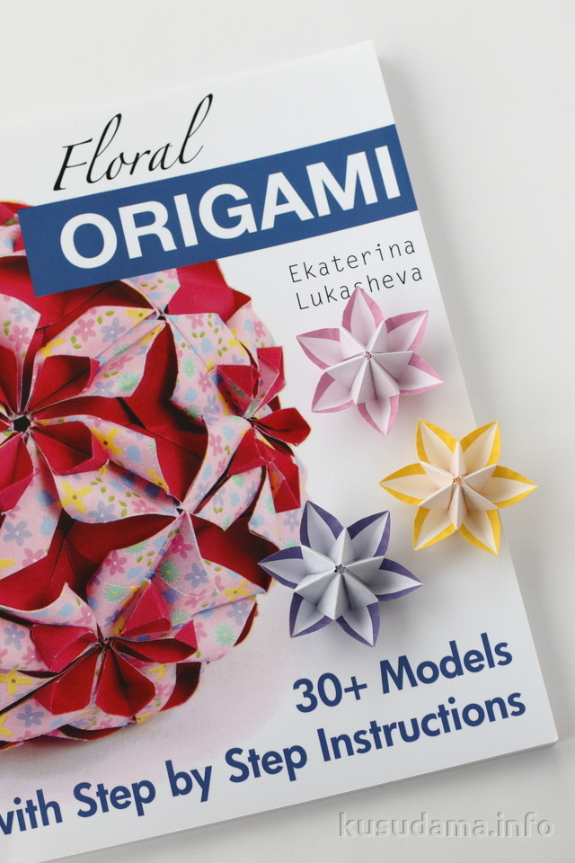 Origami ❉ Juliette ❉ Kusudama variation - YouTube | 960x640