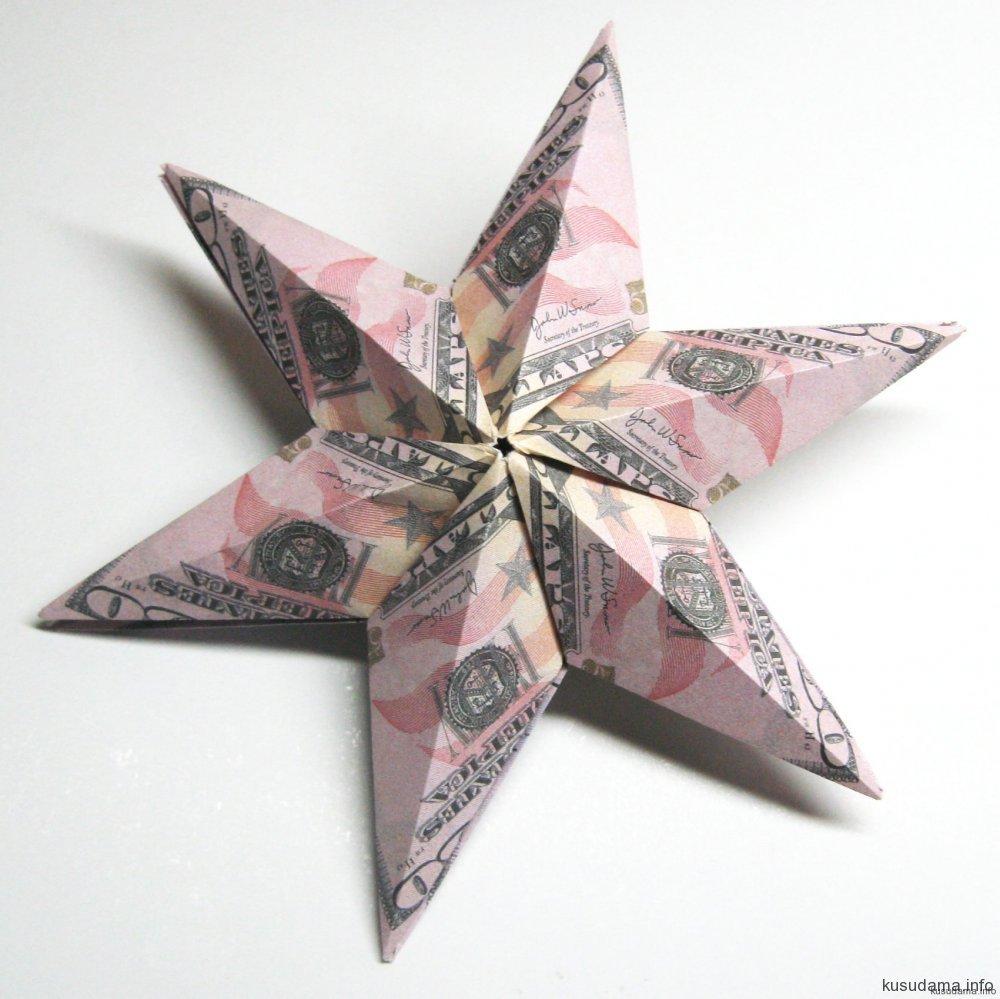 Как сделать звезду из деньги 491