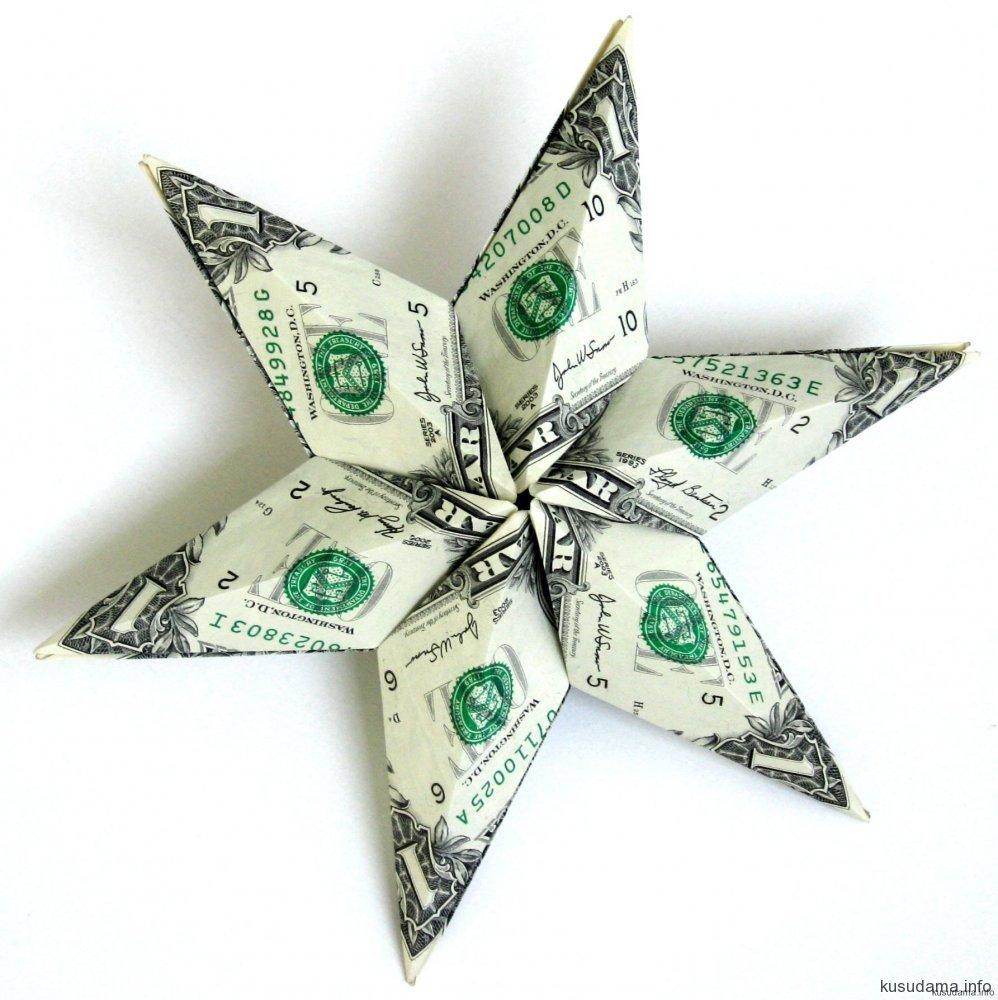 Как сделать звезду из деньги 450