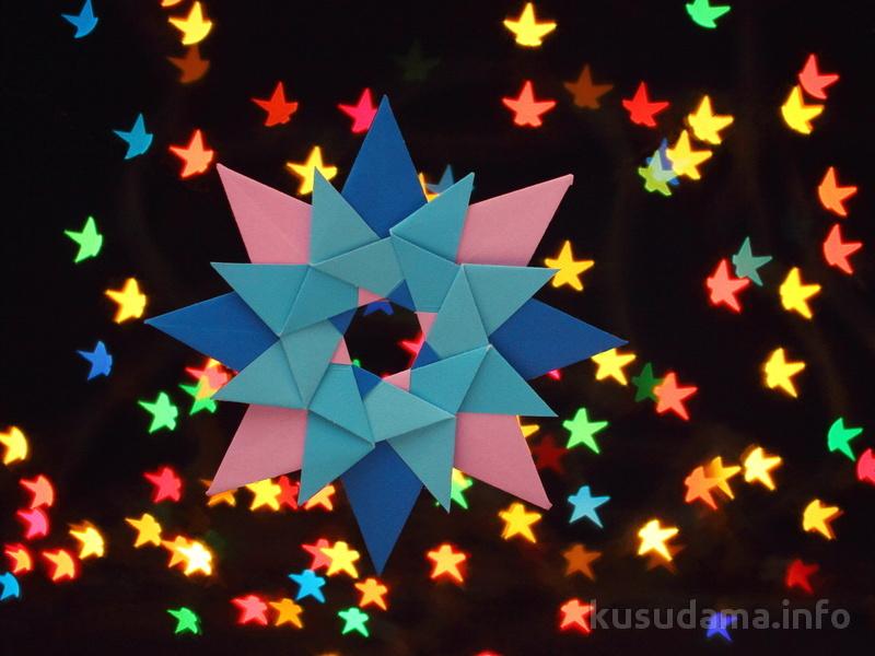 Tico Star