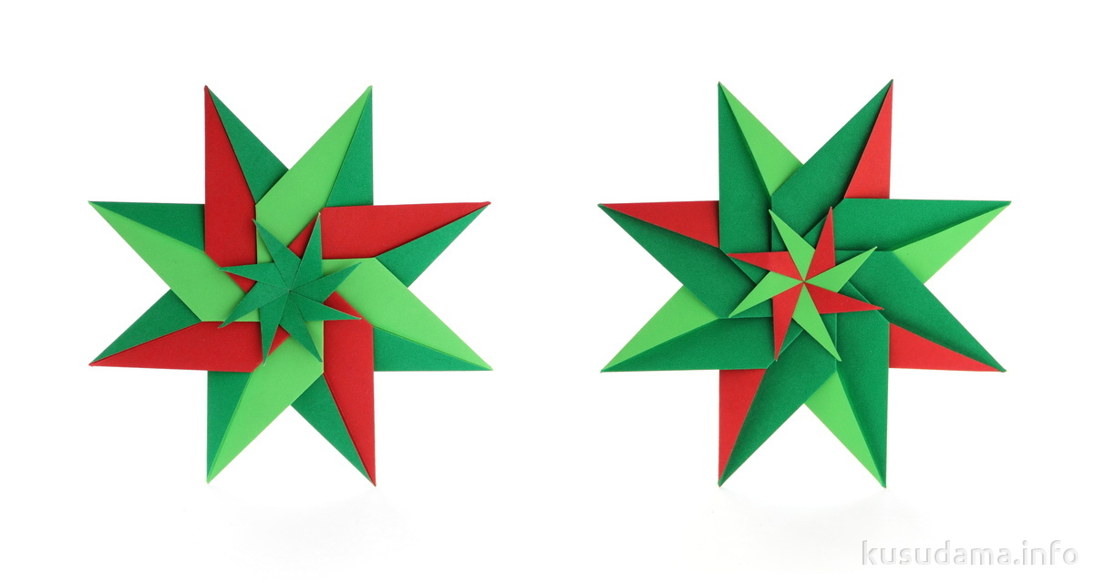 Reeva Star (front & back)