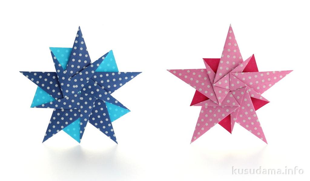 Alata Stars
