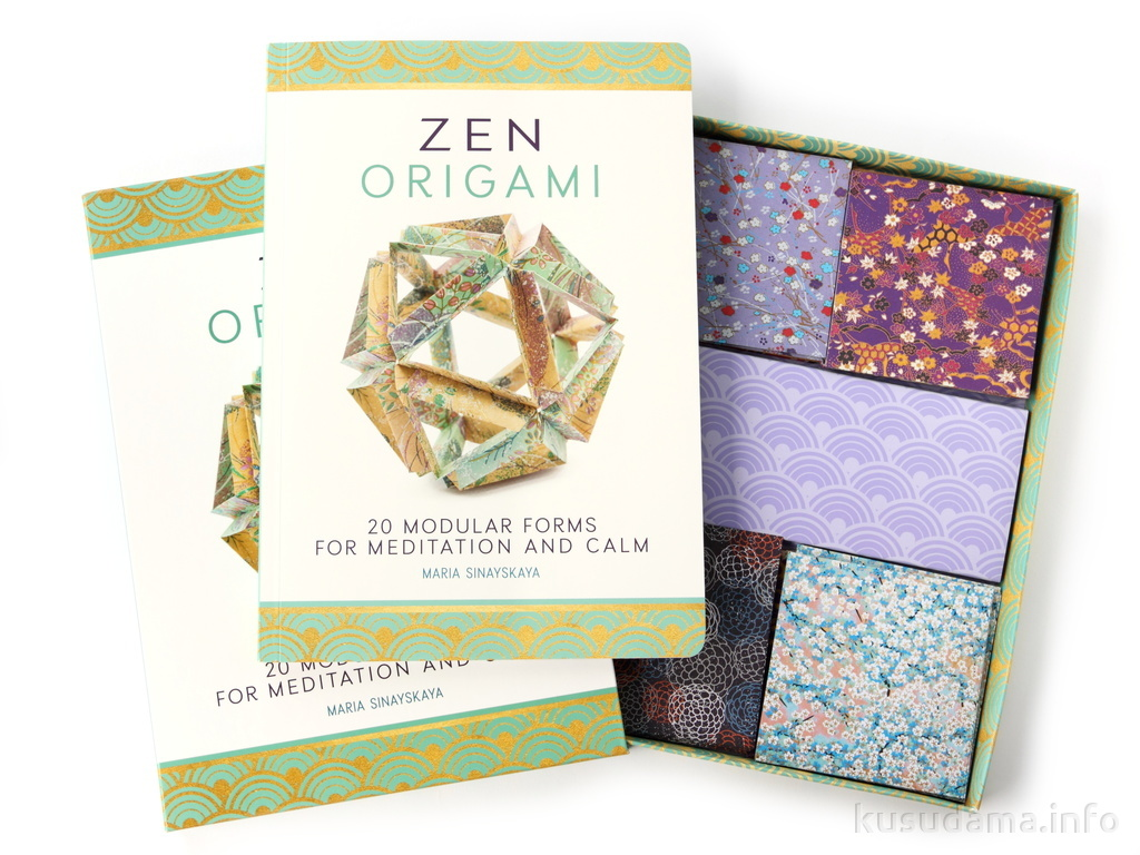 Zen Origami Kit