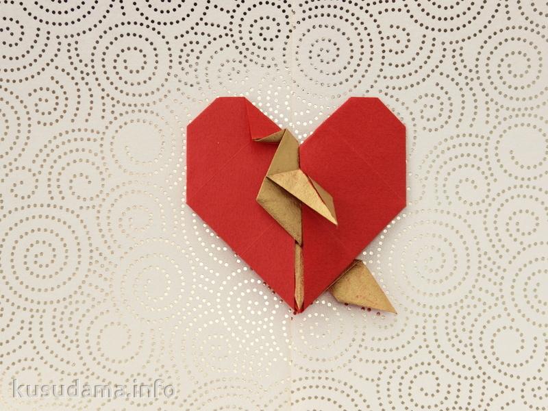 Bird in heart