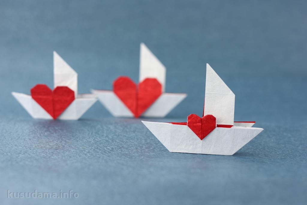 Love Ship