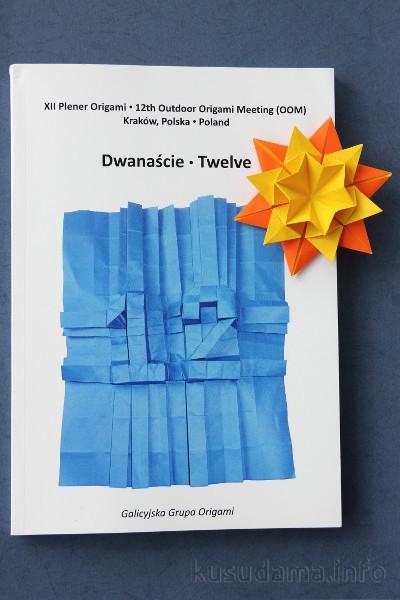 Origami Stars John Montroll 9780486779874 Amazoncom Books